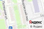 Схема проезда до компании Модный Город в Москве