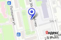 Схема проезда до компании ТРАНСПОРТНАЯ КОМПАНИЯ ЩИТ СТОЛИЦЫ в Москве