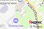 Схема проезда до компании МультиТрейд Медикал в Москве