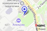 Схема проезда до компании ТФ ДИВО-КЕРАМИКА в Москве