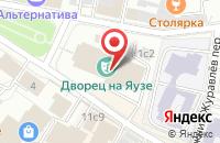 Схема проезда до компании Ф-Дизайн в Москве