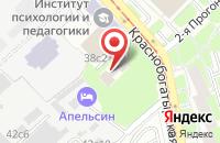 Схема проезда до компании Аккорд в Москве