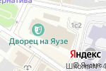 Схема проезда до компании Дворец на Яузе в Москве