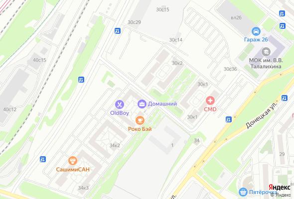 жилой комплекс Домашний