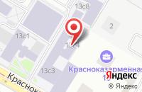 Схема проезда до компании Альянс-Туризм в Москве