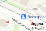Схема проезда до компании Электрозаводская в Москве