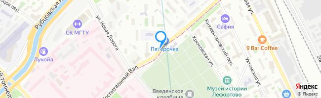 улица Госпитальный Вал