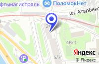 Схема проезда до компании КОНСАЛТИНГОВАЯ КОМПАНИЯ БИЗНЕСЛИГ М в Москве