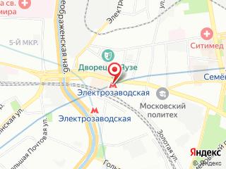 Ремонт холодильника у метро Электрозаводская