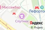 Схема проезда до компании 7BiOZ в Москве