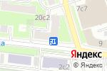 Схема проезда до компании Астра-Люкс в Москве