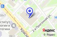 Схема проезда до компании ПАРФЮМЕРНЫЙ МАГАЗИН СЕЛИВАНОВ в Москве