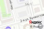 Схема проезда до компании Московский школьник в Москве