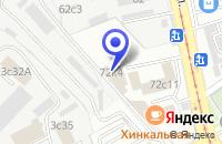 Схема проезда до компании НАУЧНО-ИССЛЕДОВАТЕЛЬСКИЙ ЦЕНТР ТРАДИЦИОННОЙ НАРОДНОЙ МЕДИЦИНЫ ЭНИОМ в Москве
