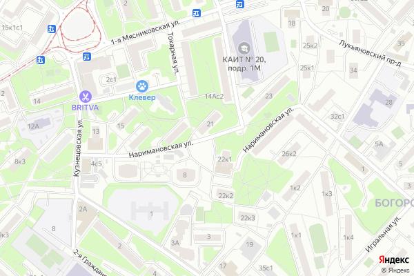 Ремонт телевизоров Улица Наримановская на яндекс карте