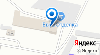 Компания Ротор на карте