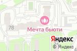 Схема проезда до компании Алтайская косметическая мануфактура в Видном
