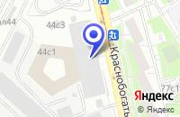 Схема проезда до компании АНО ИНЖИНИРИНГОВАЯ ФИРМА АСПЕКТ-КОНВЕРСИЯ в Москве