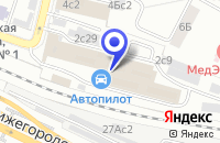 Схема проезда до компании ДЮСШ СПАРТАК в Москве