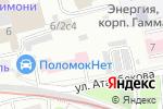Схема проезда до компании Боевые перчатки в Москве