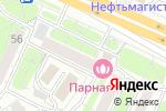 Схема проезда до компании La Mer в Москве