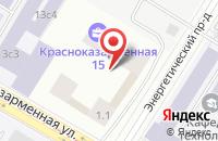 Схема проезда до компании Абрикос Дизайн в Москве