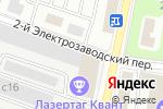 Схема проезда до компании Kryloff в Москве