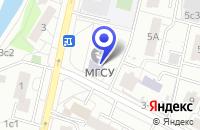 Схема проезда до компании КЛИМАТИКА-М в Москве