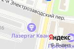 Схема проезда до компании P`Artisan Coffee Roastery в Москве