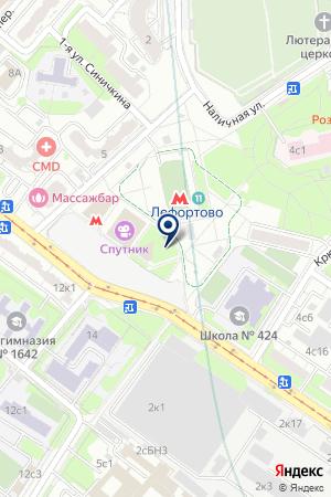 КАФЕ-БАР АЙСБЕРГ на карте Москвы