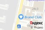 Схема проезда до компании Horizon Direct в Москве