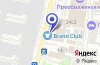 Схема проезда до компании НИИ КОНДИТЕРСКОЙ ПРОМЫШЛЕННОСТИ в Москве
