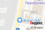 Схема проезда до компании Бюро консалтинга и обучения в Москве