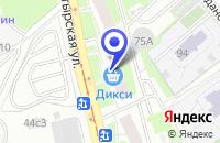 Схема проезда до компании АПТЕКА ОМНИФАРМ в Москве