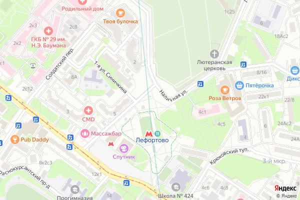 Ремонт телевизоров Улица Наличная на яндекс карте