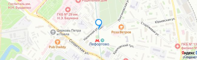 Наличная улица