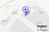 Схема проезда до компании MOSTEKSTYLE в Москве