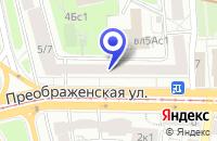 Схема проезда до компании АО АПТЕКА ШТАБ ГРАЖДАНСКОЙ ОБОРОНЫ АПТЕЧНЫХ ПРЕДПРИЯТИЙ в Москве