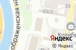 Схема проезда до компании Инвар в Москве