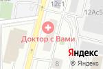 Схема проезда до компании ПАСАДОР в Москве