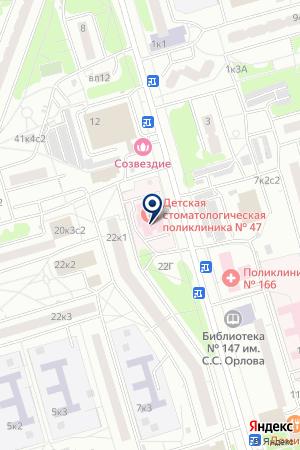 ДЕТСКАЯ СТОМАТОЛОГИЧЕСКАЯ ПОЛИКЛИНИКА № 47 на карте Дедовска