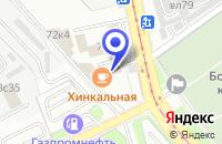 Схема проезда до компании ОЦЕНОЧНАЯ ФИРМА МОСГОРОЦЕНКА в Москве