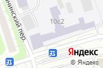 Схема проезда до компании 3 Центральный НИИ Министерства обороны РФ в Москве