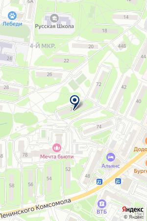 АПТЕКА № 42 на карте Видного