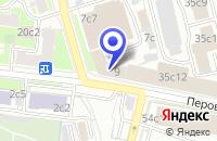 Схема проезда до компании КОНСАЛТИНГОВАЯ ФИРМА ДСТ КОНСАЛТИНГ в Москве