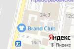 Схема проезда до компании Седьмая печать в Москве