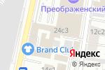 Схема проезда до компании Оптима в Москве