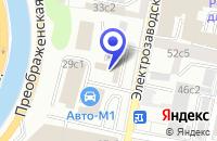 Схема проезда до компании ДИАГНОСТИЧЕСКИЙ ЦЕНТР ПРЕСКАН РУСЛАНД в Москве