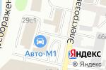 Схема проезда до компании Мульти Медиа в Москве