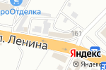 Схема проезда до компании Автопозитив в Новороссийске